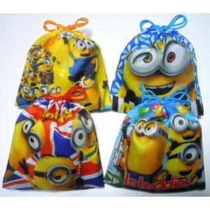 お菓子 駄菓子の詰め合わせ ミニオンズ ミニ巾着袋入り 100円  harasho 02