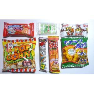 お菓子 駄菓子 詰め合わせ スヌーピー 大判巾着袋入り 300円|harasho|04