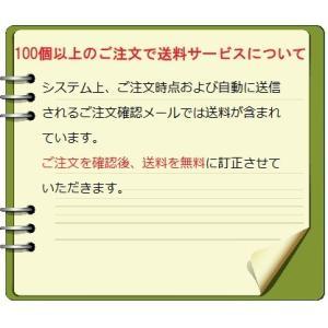 お菓子 駄菓子 詰め合わせ スヌーピー 巾着袋...の詳細画像5