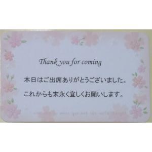 お菓子 駄菓子 詰め合わせ 結婚式 プチギフト  OPP袋仕様   メッセージカード サンクスカード harasho 03