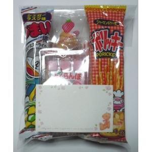 お菓子 駄菓子 詰め合わせ OPP袋入り メッセージカード入り   景品 ギフト 粗品|harasho