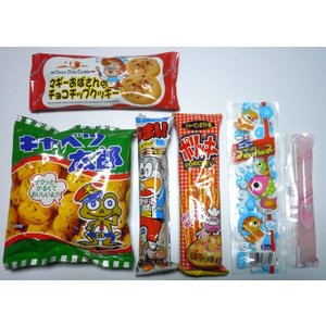 お菓子 駄菓子 詰め合わせ OPP袋仕様130円    子供 ギフト 景品|harasho|02
