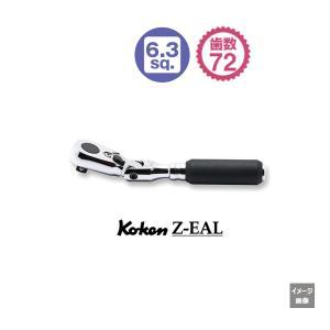 コーケン コンパクトラチェットレンチ ラチェットハンドル ZEAL 首降り ZEAL コーケン ラチ...