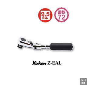 コーケン Koken Ko-ken Z-EAL コンパクトラチェットハンドル 2726Z-3/8 ●...