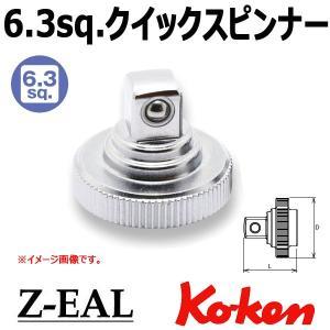 コーケン Koken Ko-ken Z-EAL ソケットレンチ  ラチェットハンドル 2725Z, ...