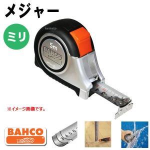 BAHCO(バーコ) オートストップメジャー(コンベックス) 5M|haratool