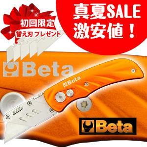 Beta ベータ コンパクトナイフ|haratool