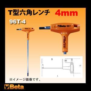 メール便可 T型六角レンチ ベータ Beta 96T-4mm haratool