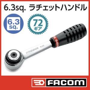 ファコム FACOM ラチェットレンチ R161 【オリジナル検査済】*販売終了予定品|haratool