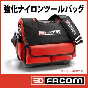 ファコム FACOM ナイロン トランク ポケット ツールバッグ (小)|haratool