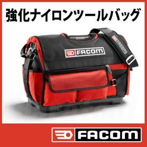 送料無料 ファコム FACOM ナイロン トランク ツールバッグ (大)|haratool