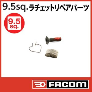 ■こちらのキットはファコムJ161,J153A,J161E用のセンターボルト、パウル、ハートピンリペ...