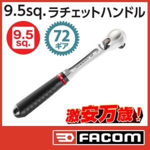 ファコム FACOM ラチェットレンチ JL161 【オリジナル検査済】|haratool