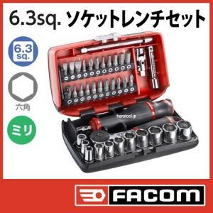 ファコム FACOM ソケットレンチ 工具セット・ツールセット R2NANO --送料無料 【オリジナル検査済】|haratool