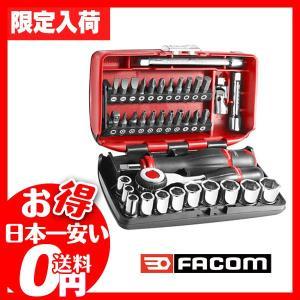 ファコム FACOM 6.3sq ミリ工具セット・ツールセット R360NANO 【オリジナル検査済】|haratool