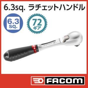 ファコム FACOM ラチェットレンチ RL161 【オリジナル検査済】|haratool
