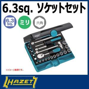 ハゼット Hazet 工具セット 6.3sq ミリ ステンレスHINOX 854X|haratool