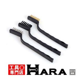 在庫あり メール便 送料無料 HKC ワイヤーブラシ 3本組|haratool
