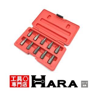 在庫あり メール便 送料無料 HKC 折れたボルト抜き 逆タップ/エキストラクターセット 10ピース|haratool