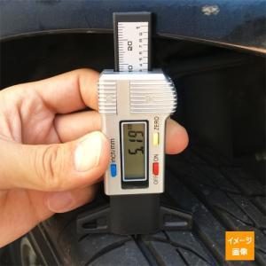 在庫有 メール便 送料無料 HKC デジタル デプスゲージ タイヤ 溝測定 深さ測り|haratool