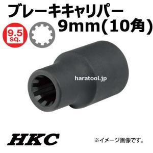 メール便 送料無料  3/8sq ポルシェ、アウディー ブレーキキャリパー 専用ソケット 9mm (10角)|haratool