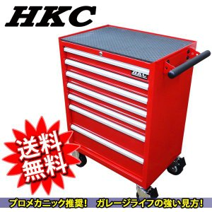 工具箱 ツールキャビネット レッド|haratool