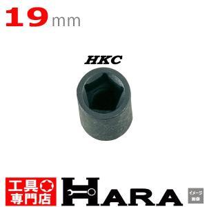 在庫有 メール便送料無料 HKC 1/2