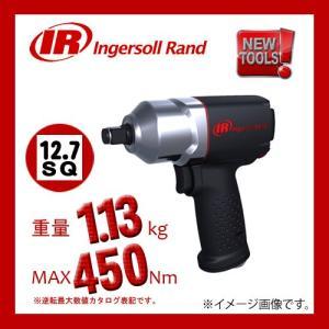 Ingersoll Rand インガソールランド エアーインパクトレンチ 2125Qiの商品画像
