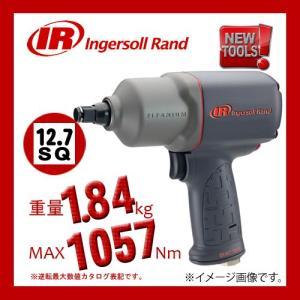 送料無料 Ingersoll Rand インガソールランド チタンハンマーケース エアーインパクトレンチ 2135QtiMAXAP|haratool
