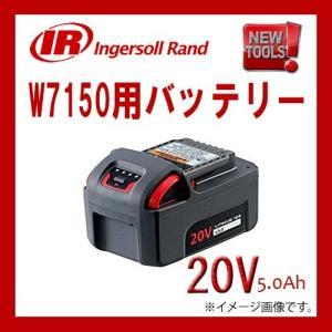 送料無料   Ingersoll Rand インガソールランド W7150-K22用リチウムイオンバッテリー5.0Ah  BL2022|haratool