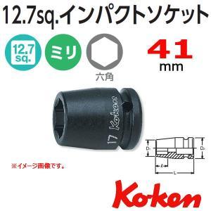 コーケン Koken Ko-ken 1/2-12.7 14400M-41 インパクトソケットレンチ 6角 41mm haratool