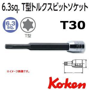 コーケン Koken Ko-ken 1/4sp. トルクスビットソケットレンチ全長80mm  T30.  2025-80-T30|haratool