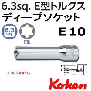 メール便可 コーケン Koken Ko-ken 1/4-6.35 2325-E10 E型トルクスディ...