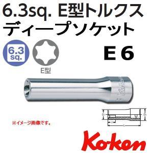 メール便可 コーケン Koken Ko-ken 1/4-6.35 2325-E6 E型トルクスディー...