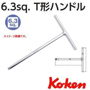 コーケン Koken Ko-ken 1/4-6.35 2715 T型ハンドル haratool