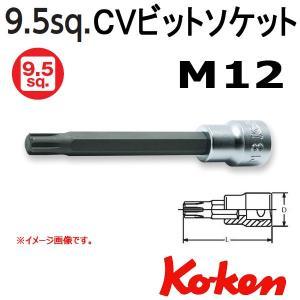 メール便可 コーケン Koken Ko-ken 3/8-9.5 3027-100-M12 CVビットソケットレンチ|haratool
