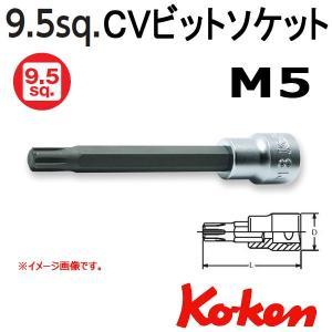 メール便可 コーケン Koken Ko-ken 3/8-9.5 3027-100-M5 CVビットソケットレンチ|haratool