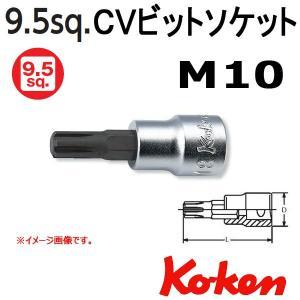 メール便可 コーケン Koken Ko-ken 3/8-9.5 3027-50-M10 CVビットソケットレンチ|haratool
