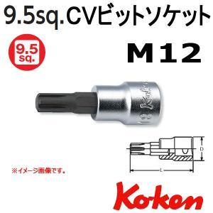 メール便可 コーケン Koken Ko-ken 3/8-9.5 3027-50-M12 CVビットソケットレンチ|haratool