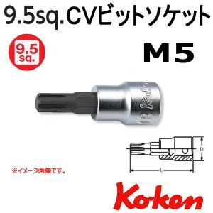メール便可 コーケン Koken Ko-ken 3/8-9.5 3027-50-M5 CVビットソケットレンチ|haratool