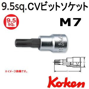 メール便可 コーケン Koken Ko-ken 3/8-9.5 3027-50-M7 CVビットソケットレンチ|haratool