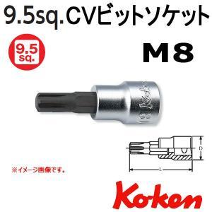 メール便可 コーケン Koken Ko-ken 3/8-9.5 3027-50-M8 CVビットソケットレンチ|haratool