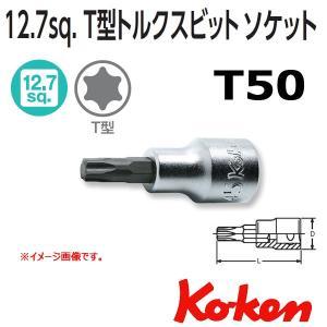 コーケン Koken Ko-ken 1/2-12.7 4025-60-T50 T型トルクスビットソケ...