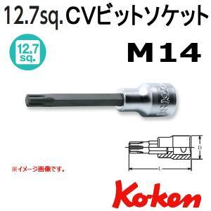 メール便可 コーケン Koken Ko-ken 1/2-12.7 4027-100-M14 CVビットソケットレンチ|haratool
