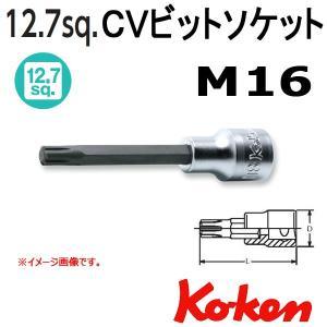 メール便可 コーケン Koken Ko-ken 1/2-12.7 4027-100-M16 CVビットソケットレンチ|haratool
