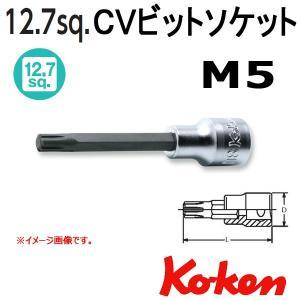 メール便可 コーケン Koken Ko-ken 1/2-12.7 4027-100-M5 CVビットソケットレンチ|haratool