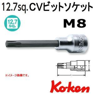 メール便可 コーケン Koken Ko-ken 1/2-12.7 4027-100-M8 CVビットソケットレンチ|haratool