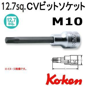 メール便可 コーケン Koken Ko-ken 1/2-12.7 4027-140-M10 CVビットソケットレンチ|haratool