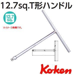 コーケン Koken Ko-ken 1/2-12.7 4715 T型ハンドル haratool
