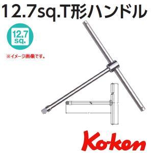 コーケン Koken Ko-ken 1/2-12.7 4715SL T型ハンドル haratool